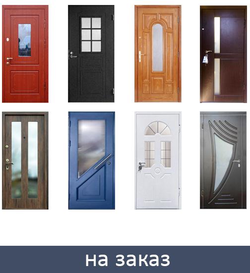 двери входные металлические бабушкинская
